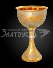 Кубок «Наградной»