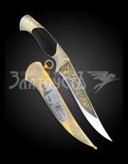 Нож азиатский «Казань»