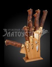 Набор кухонных ножей «Скала»