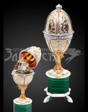 Яйцо сувенирное «Золотая клетка»