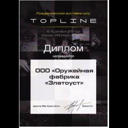 Выставка шоу TOPLINE