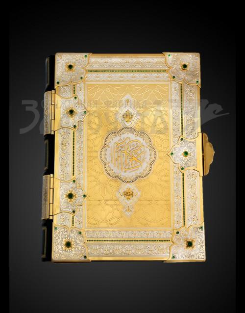 Золотой Коран 1